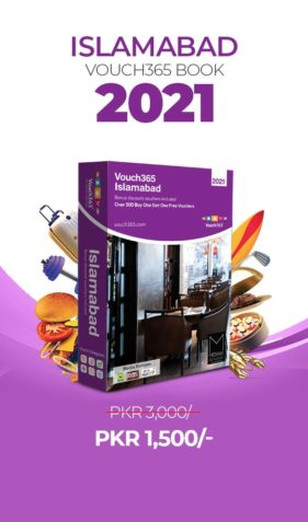 Islamabad 2021 Vouch365 Book