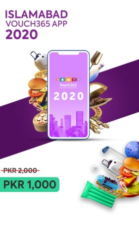 Islamabad 2020 Vouch365 App